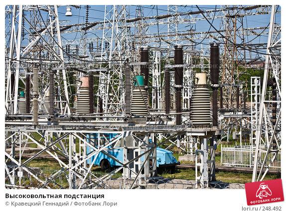 Высоковольтная подстанция, фото № 248492, снято 11 июня 2006 г. (c) Кравецкий Геннадий / Фотобанк Лори
