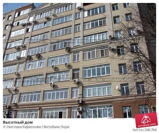 Высотный дом, фото № 246764, снято 1 апреля 2008 г. (c) Светлана Кириллова / Фотобанк Лори