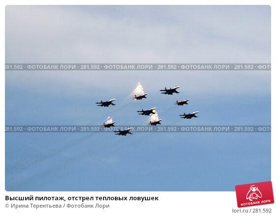 Высший пилотаж, отстрел тепловых ловушек, эксклюзивное фото № 281592, снято 9 мая 2008 г. (c) Ирина Терентьева / Фотобанк Лори