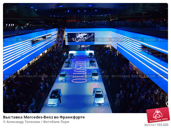 Выставка Mercedes-Benz во Франкфурте, фото № 103020, снято 9 декабря 2016 г. (c) Александр Телеснюк / Фотобанк Лори