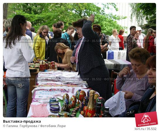 Выставка-продажа, фото № 35532, снято 21 мая 2005 г. (c) Галина  Горбунова / Фотобанк Лори