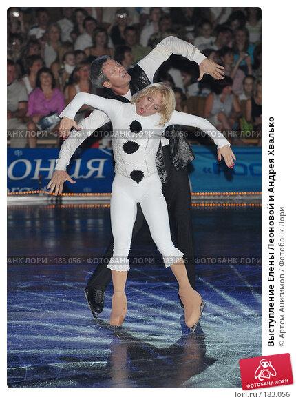 Выступление Елены Леоновой и Андрея Хвалько, фото № 183056, снято 29 мая 2007 г. (c) Артём Анисимов / Фотобанк Лори