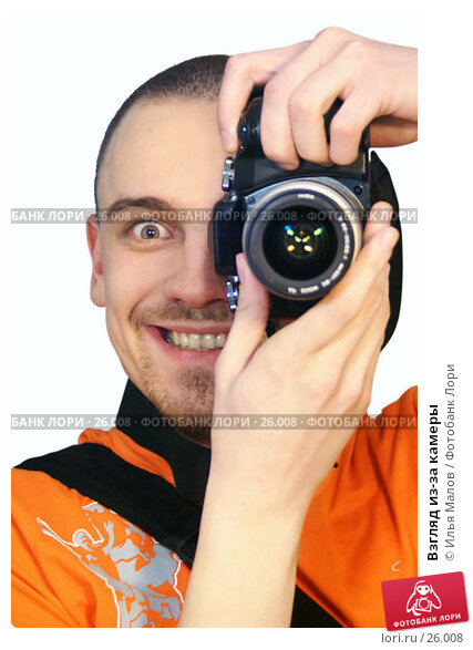 Взгляд из-за камеры, фото № 26008, снято 17 марта 2007 г. (c) Илья Малов / Фотобанк Лори