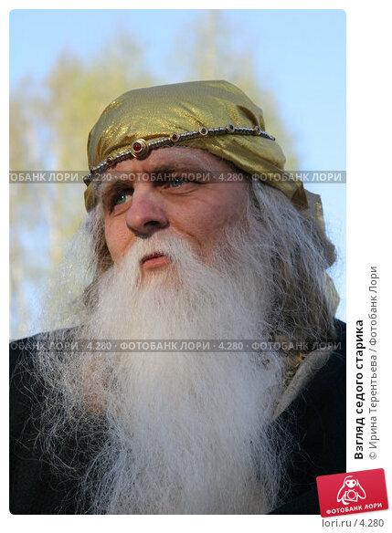 Взгляд седого старика, фото № 4280, снято 8 мая 2006 г. (c) Ирина Терентьева / Фотобанк Лори