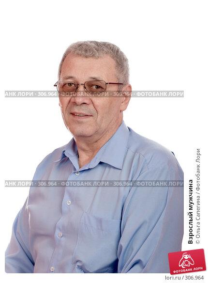 Взрослый мужчина, фото № 306964, снято 2 мая 2008 г. (c) Ольга Сапегина / Фотобанк Лори