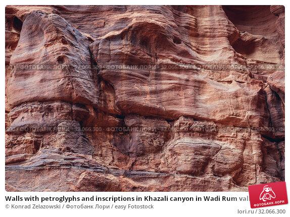 Walls with petroglyphs and inscriptions in Khazali canyon in Wadi Rum valley also called Valley of the Moon in Jordan. Стоковое фото, фотограф Konrad Zelazowski / easy Fotostock / Фотобанк Лори