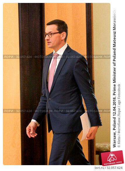 Warsaw, Poland 12.04.2018. Prime Minister of Poland Mateusz Morawiecki. Редакционное фото, фотограф Kleta / age Fotostock / Фотобанк Лори