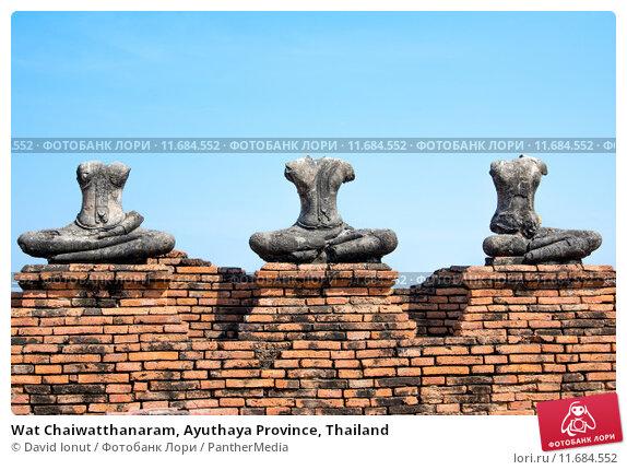 Купить «Wat Chaiwatthanaram, Ayuthaya Province, Thailand», фото № 11684552, снято 24 мая 2019 г. (c) PantherMedia / Фотобанк Лори