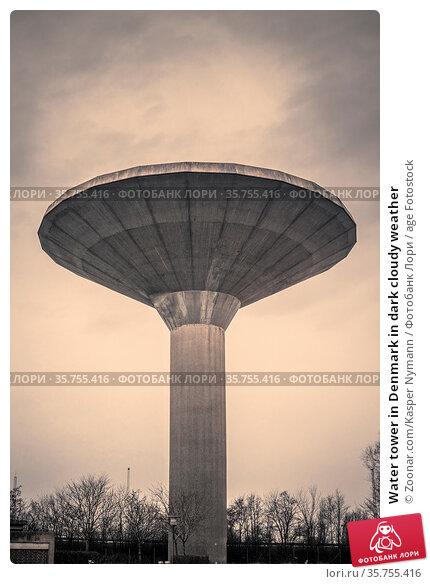 Water tower in Denmark in dark cloudy weather. Стоковое фото, фотограф Zoonar.com/Kasper Nymann / age Fotostock / Фотобанк Лори