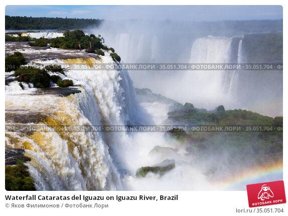 Waterfall Cataratas del Iguazu on Iguazu River, Brazil. Стоковое фото, фотограф Яков Филимонов / Фотобанк Лори