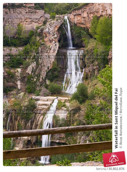 Купить «Waterfall in Sant Miquel del Fai», фото № 30802876, снято 5 мая 2018 г. (c) Яков Филимонов / Фотобанк Лори