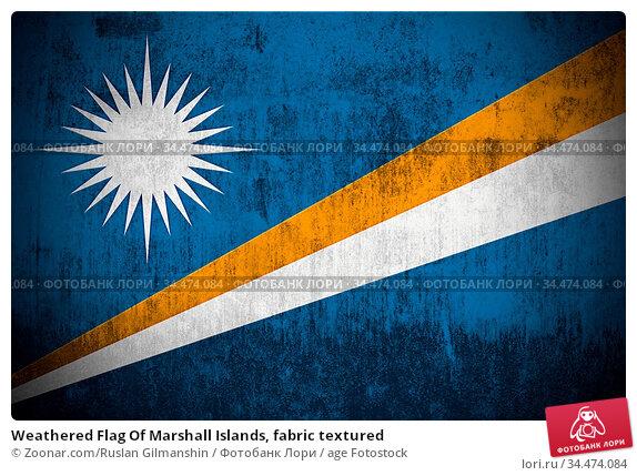 Weathered Flag Of Marshall Islands, fabric textured. Стоковое фото, фотограф Zoonar.com/Ruslan Gilmanshin / age Fotostock / Фотобанк Лори