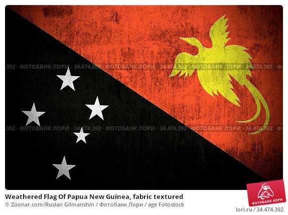 Weathered Flag Of Papua New Guinea, fabric textured. Стоковое фото, фотограф Zoonar.com/Ruslan Gilmanshin / age Fotostock / Фотобанк Лори