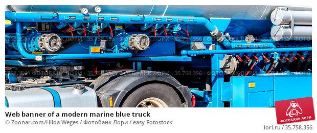 Web banner of a modern marine blue truck. Стоковое фото, фотограф Zoonar.com/Hilda Weges / easy Fotostock / Фотобанк Лори