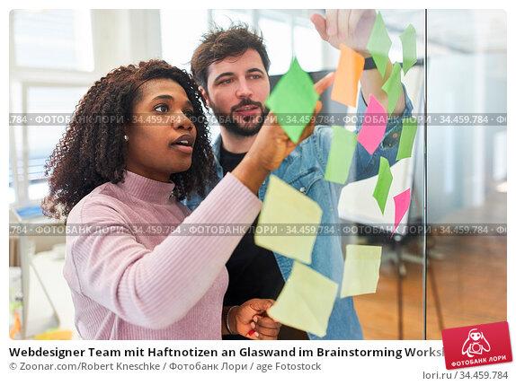 Webdesigner Team mit Haftnotizen an Glaswand im Brainstorming Workshop. Стоковое фото, фотограф Zoonar.com/Robert Kneschke / age Fotostock / Фотобанк Лори