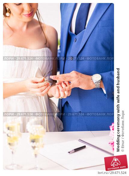 Купить «Wedding ceremony with wife and husband», фото № 29671524, снято 7 августа 2018 г. (c) Elnur / Фотобанк Лори