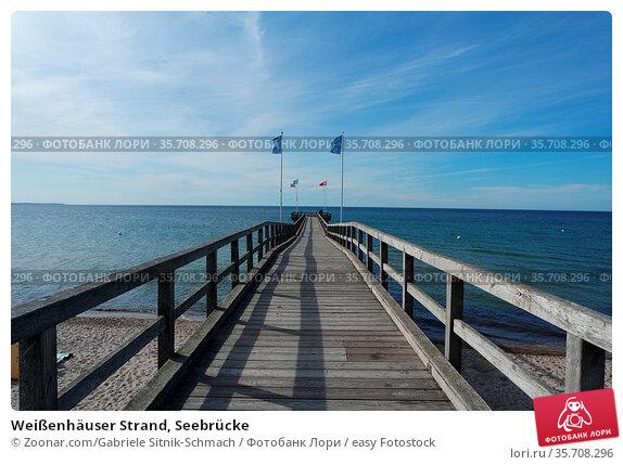 Weißenhäuser Strand, Seebrücke. Стоковое фото, фотограф Zoonar.com/Gabriele Sitnik-Schmach / easy Fotostock / Фотобанк Лори