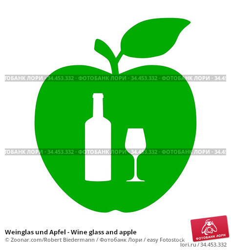 Weinglas und Apfel - Wine glass and apple. Стоковое фото, фотограф Zoonar.com/Robert Biedermann / easy Fotostock / Фотобанк Лори
