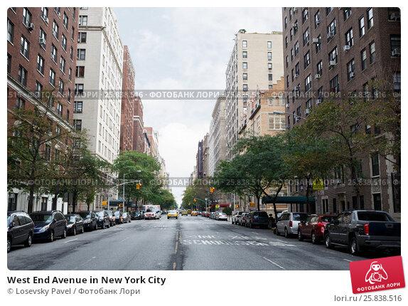 Купить «West End Avenue in New York City», фото № 25838516, снято 21 августа 2014 г. (c) Losevsky Pavel / Фотобанк Лори