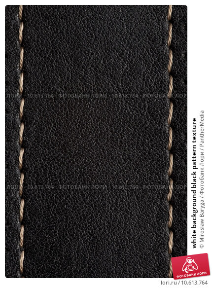 white background black pattern texture. Стоковое фото, фотограф Miroslaw Baryga / PantherMedia / Фотобанк Лори