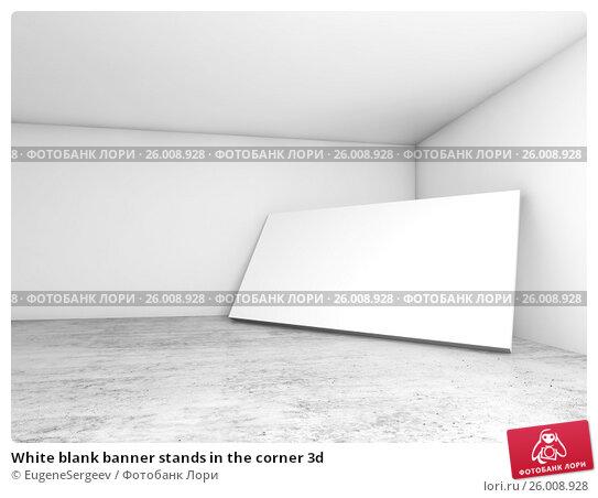 White Blank Banner - Blank vinyl banners