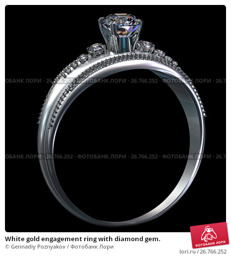 Купить «White gold engagement ring with diamond gem.», иллюстрация № 26766252 (c) Gennadiy Poznyakov / Фотобанк Лори
