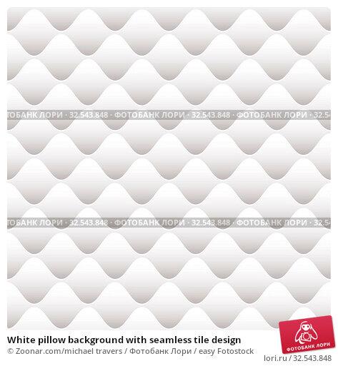 Купить «White pillow background with seamless tile design», фото № 32543848, снято 7 декабря 2019 г. (c) easy Fotostock / Фотобанк Лори