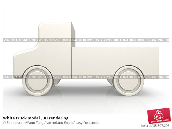White truck model , 3D rendering. Стоковое фото, фотограф Zoonar.com/Yann Tang / easy Fotostock / Фотобанк Лори