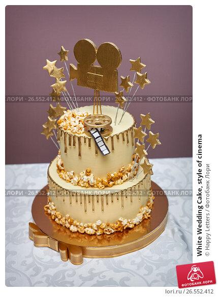 White Wedding Cake, style of cinema, фото № 26552412, снято 6 мая 2017 г. (c) Галина Тимонько / Фотобанк Лори