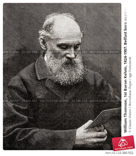 william thomson 1st baron Kelvin house is named after the excellent british physicist and engineer lord kelvin who attended and worked at glasgow university from the age of 10.