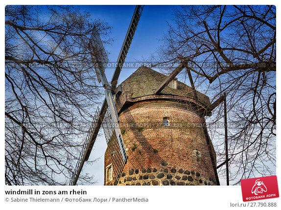 Купить «windmill in zons am rhein», фото № 27790888, снято 20 октября 2018 г. (c) PantherMedia / Фотобанк Лори