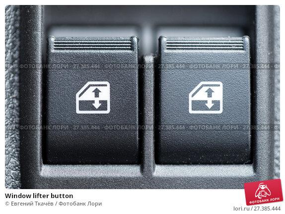 Купить «Window lifter button», фото № 27385444, снято 10 декабря 2017 г. (c) Евгений Ткачёв / Фотобанк Лори