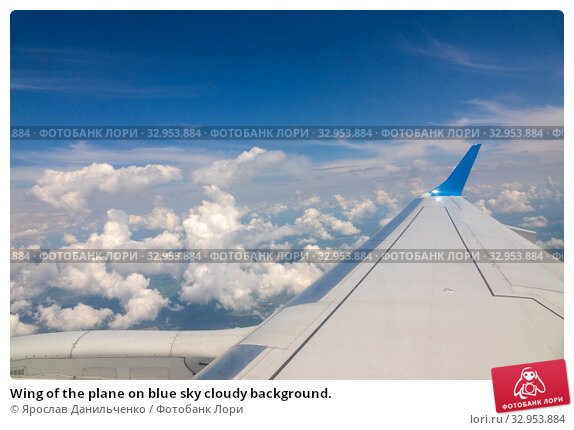 Wing of the plane on blue sky cloudy background. Стоковое фото, фотограф Ярослав Данильченко / Фотобанк Лори