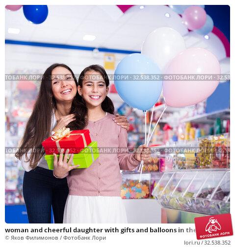 Купить «woman and cheerful daughter with gifts and balloons in the shop», фото № 32538352, снято 22 января 2018 г. (c) Яков Филимонов / Фотобанк Лори