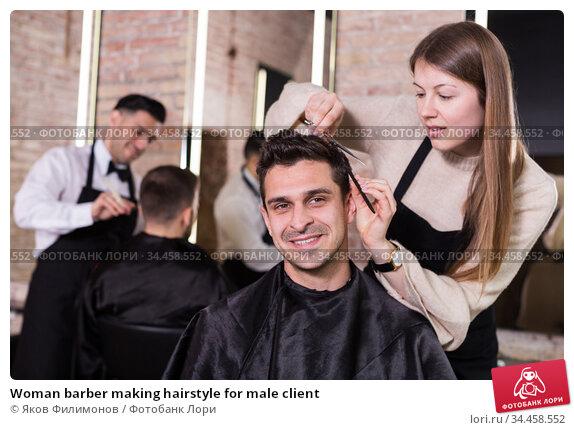 Woman barber making hairstyle for male client. Стоковое фото, фотограф Яков Филимонов / Фотобанк Лори
