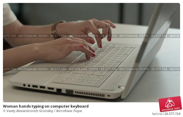 Купить «Woman hands typing on computer keyboard», фото № 28577724, снято 23 июня 2018 г. (c) Vasily Alexandrovich Gronskiy / Фотобанк Лори
