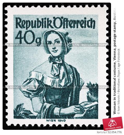 Woman in traditional costume, Vienna, postage stamp, Austria. (2014 год). Редакционное фото, фотограф Ivan Vdovin / age Fotostock / Фотобанк Лори