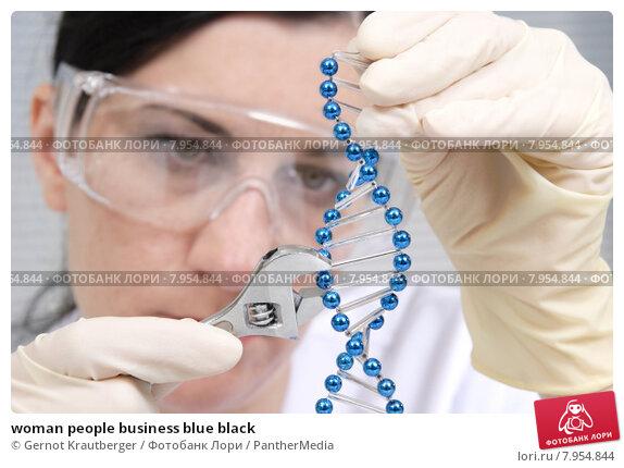 genetic engineering in human beings