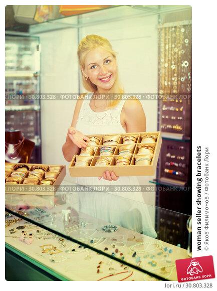 Купить «woman seller showing bracelets», фото № 30803328, снято 17 июня 2019 г. (c) Яков Филимонов / Фотобанк Лори