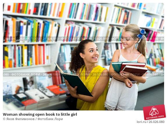 Woman showing open book to little girl, фото № 26026080, снято 17 августа 2017 г. (c) Яков Филимонов / Фотобанк Лори