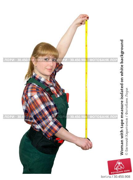 Woman with tape measure isolated on white background. Стоковое фото, фотограф Евгений Харитонов / Фотобанк Лори