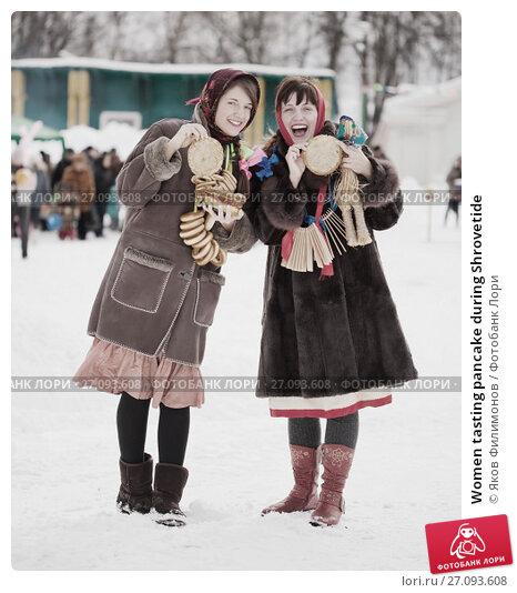 Купить «Women tasting pancake during Shrovetide», фото № 27093608, снято 6 марта 2011 г. (c) Яков Филимонов / Фотобанк Лори