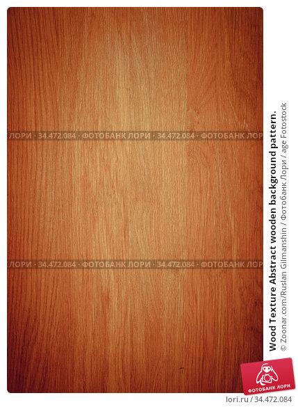Wood Texture Abstract wooden background pattern. Стоковое фото, фотограф Zoonar.com/Ruslan Gilmanshin / age Fotostock / Фотобанк Лори
