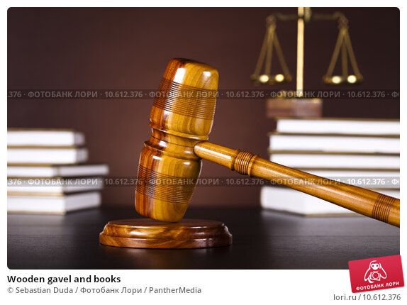 Wooden gavel and books . Стоковое фото, фотограф Sebastian Duda / PantherMedia / Фотобанк Лори