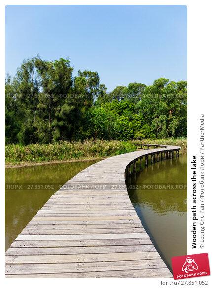 Купить «Wooden path across the lake», фото № 27851052, снято 26 марта 2019 г. (c) PantherMedia / Фотобанк Лори