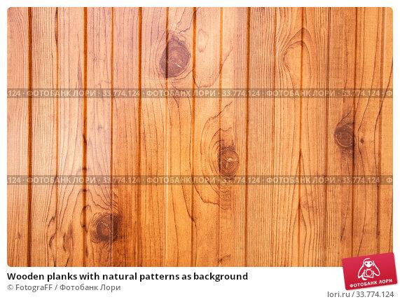 Купить «Wooden planks with natural patterns as background», фото № 33774124, снято 7 сентября 2019 г. (c) FotograFF / Фотобанк Лори