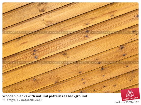 Купить «Wooden planks with natural patterns as background», фото № 33774132, снято 7 сентября 2019 г. (c) FotograFF / Фотобанк Лори