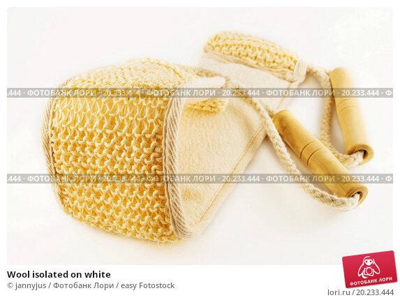 Купить «Wool isolated on white», фото № 20233444, снято 16 марта 2009 г. (c) easy Fotostock / Фотобанк Лори