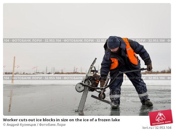 Worker cuts out ice blocks in size on the ice of a frozen lake. Стоковое фото, фотограф Андрей Кузнецов / Фотобанк Лори