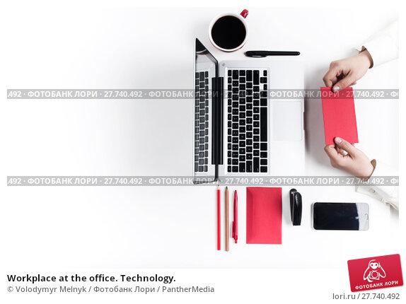 Купить «Workplace at the office. Technology.», фото № 27740492, снято 16 июля 2019 г. (c) PantherMedia / Фотобанк Лори